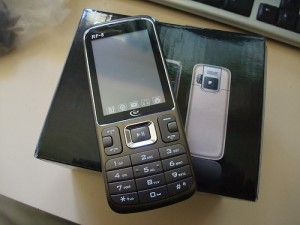 Huawei mobiltelefonok