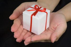Az ajándék webáruház kínálata kifejezetten kedvező